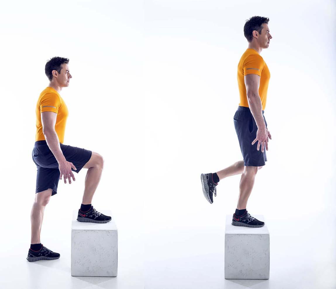 ejercicios banco step ups